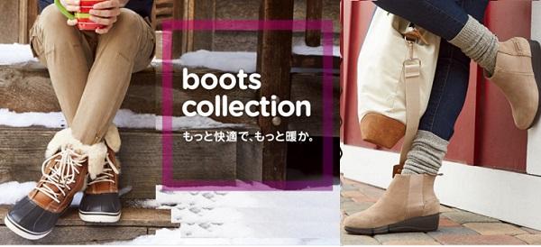 クロックスのブーツコレクション2015