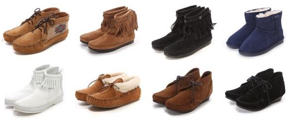 ミネトンカの最新ブーツ一覧