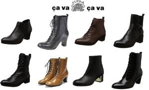 ザヴァザヴァのブーツ